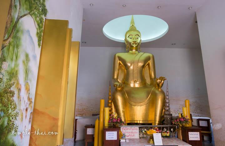 Wat Taphan
