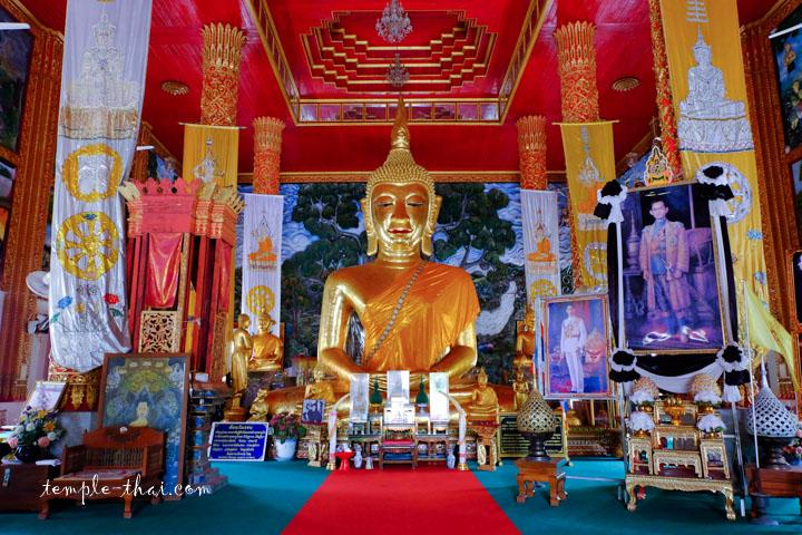 Phra Chao Takhiao (พระเจ้าตาเขียว)