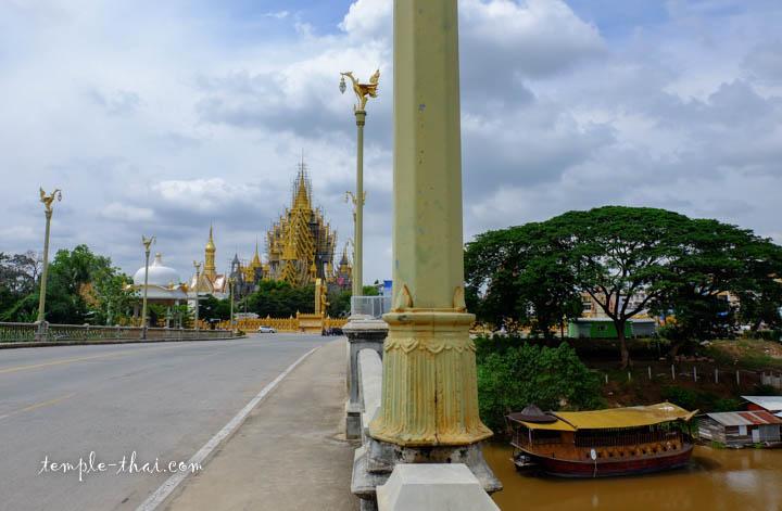 le pont Supan Kanlaya (สะพานสุพรรณกัลยา)