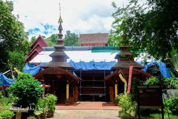 Le temple en travaux