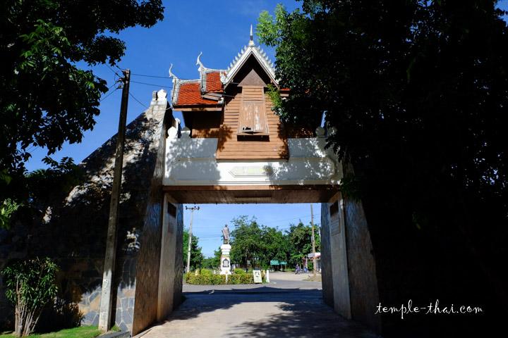 Pratu Muang Khao Khorat (ประตูเมืองเก่าโคราช)