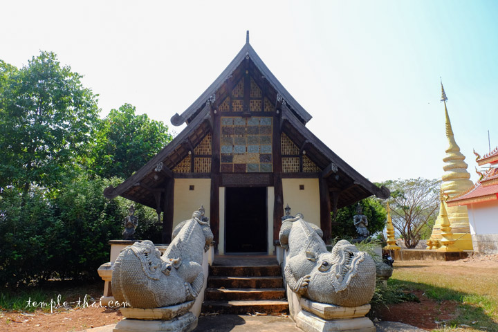Wat Pa O Rom Yen