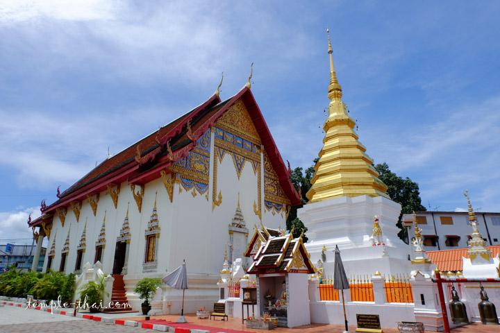 Phrathat Si Don Kham