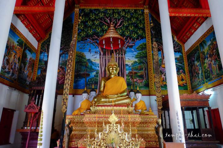 Wat Phrathat Si Don Kham
