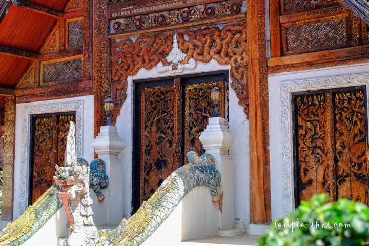 Wat Pratu Pong