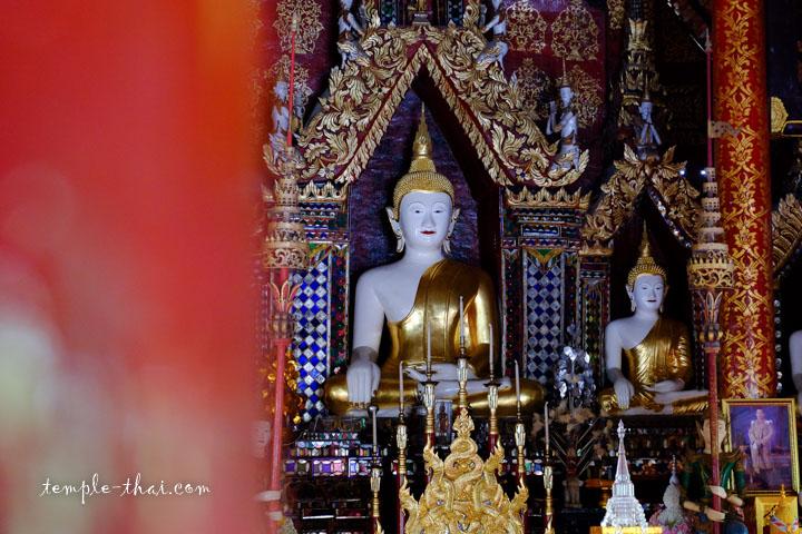 Wat Tha Khun Ngen
