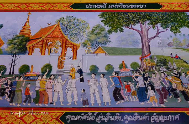 festival religieux bouddhiste