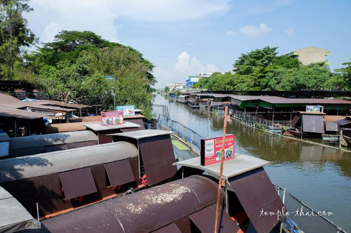 Kwam-Riam floating market