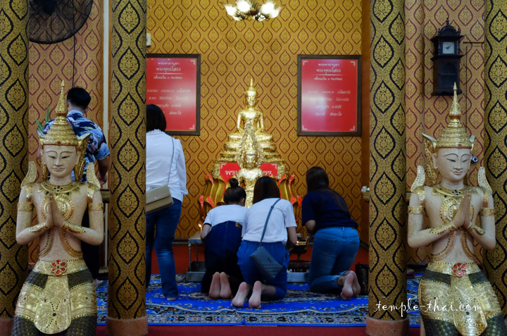 Wat Bang Peng Tai (วัดบางเพ็งใต้)