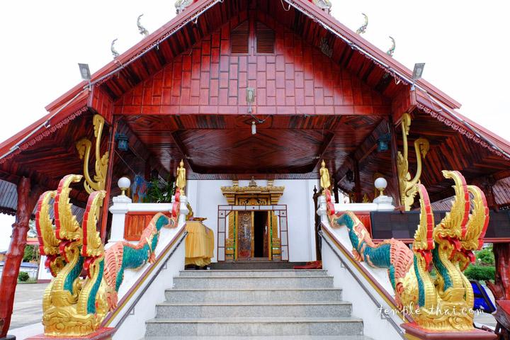 Wat Phra Si Charoen
