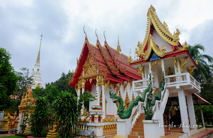 Wat Phrathat Mahachai
