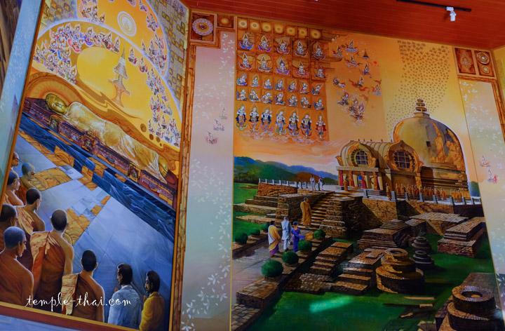 Kushinagar, lieu du parinirvāṇa du Bouddha