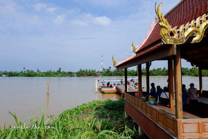 Wat Thong Khung